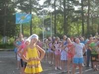 Организация каникулярного времени :: Летний оздоровительный лагерь. 1-й день пребывания в лагере.