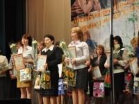 Новости :: Муниципальный этап конкурса «Учитель года Кубани -2012».