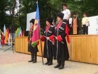 Новости :: Муниципальный слет классов и групп казачьей направленности.