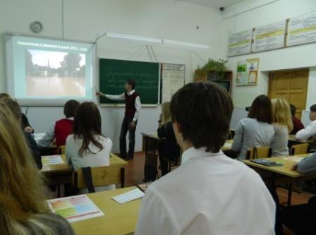 классный час в 10 классе знакомство