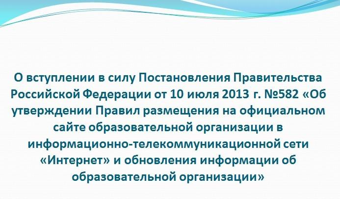 Сетевой город нижний тагил гимназия 86 - 9d6