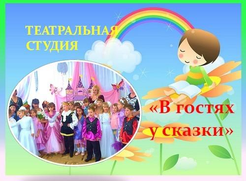 Представление ребёнка дошкольника на конкурсе