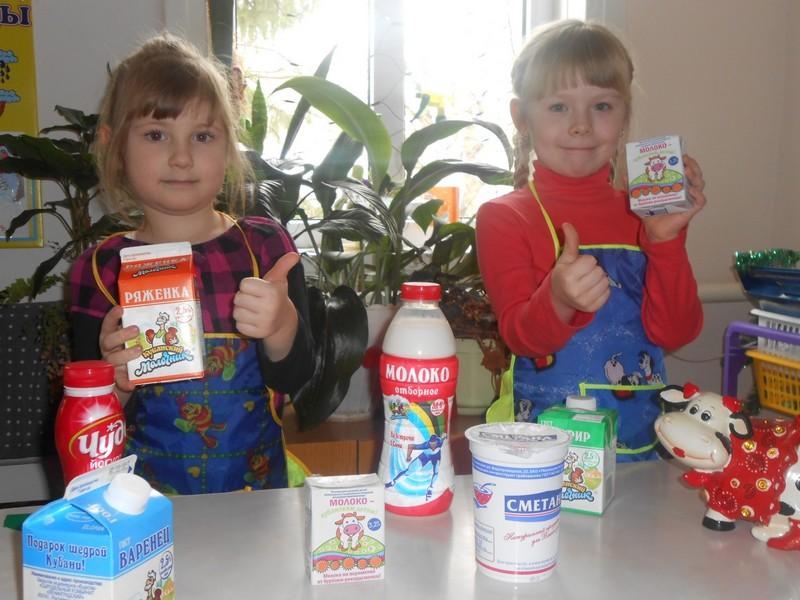 Из опыта работы воспитателя детского сада Проект Я  Из опыта работы воспитателя детского сада Проект Я исследователь на тему Молоко и молочные продукты