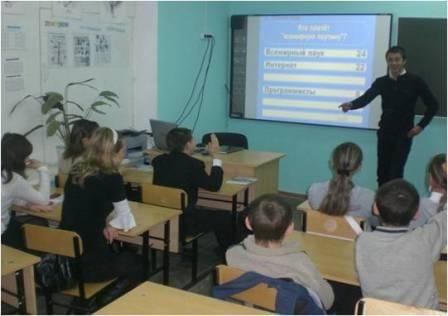 викторина по математике, викторина по математике 5 класс, викторина по математике 6 класс,внеклассное мероприятие по математике